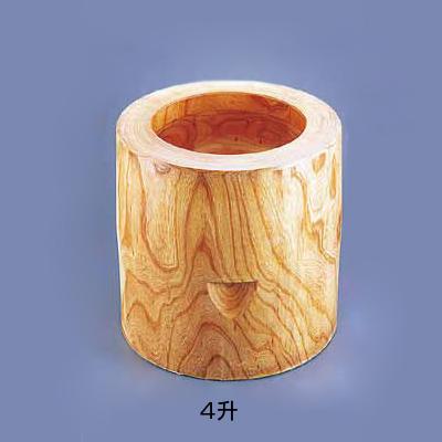 手造り天然ケヤキ臼 4升用 <4升用>【 受注生産品の為 お時間を頂戴いたします 】