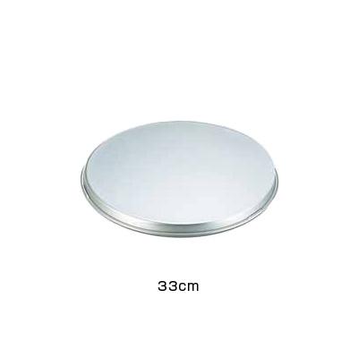 新作入荷 アルマイト 往復送料無料 平型 ボール蓋 33cm用 アドキッチン