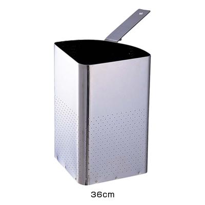 18-8 パスタクッカー 36cm用 <36cm用>【 アドキッチン 】