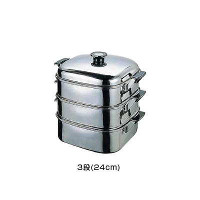 (T)18-8 角型蒸器 24cm 3段 <24cm 3段>【 アドキッチン 】