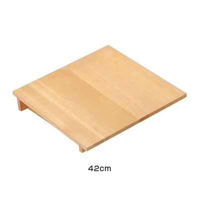 木製 角セイロ用 傾斜蓋(サワラ材) 42cm用 <42cm用>【 アドキッチン 】