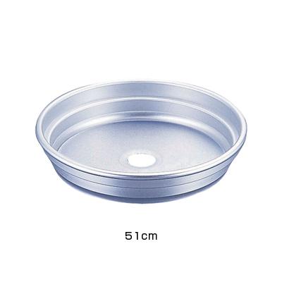 アルマイト中華セイロ用台輪 51cm <51cm>【 アドキッチン 】