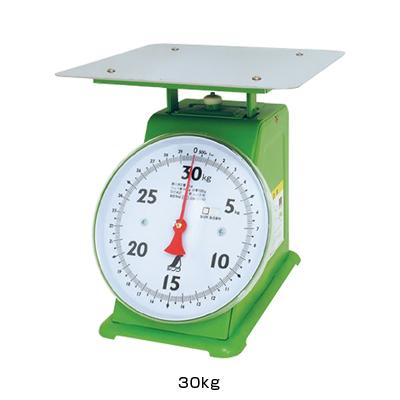 シンワ 上皿自動はかり (70102) 30kg <30kg>【 アドキッチン 】