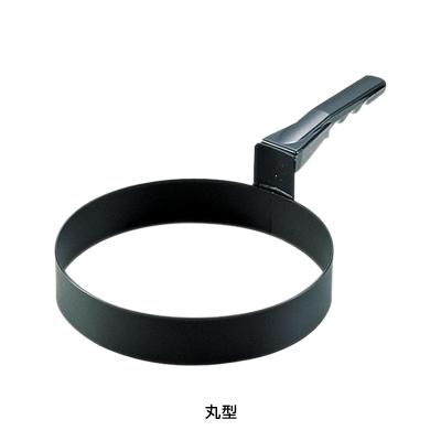 丸型スクランブルエッグリング 丸型, 【時間指定不可】:925135c5 --- sunward.msk.ru