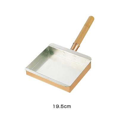 SA 銅 玉子焼 名古屋型 19.5cm <19.5cm>