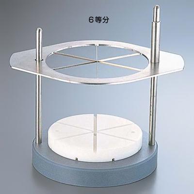 ステンレス チーズウエッジ (等分器) PF06 (6等分)