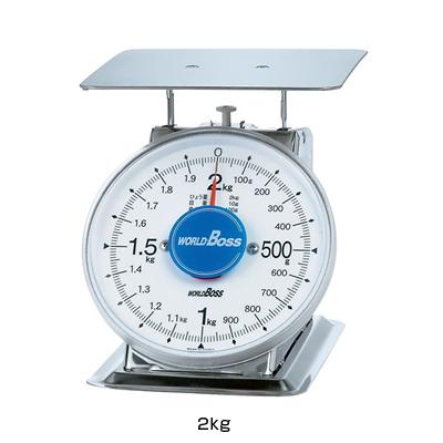 サビないステンレス上皿秤 (SA-2S) 2kg <2kg>