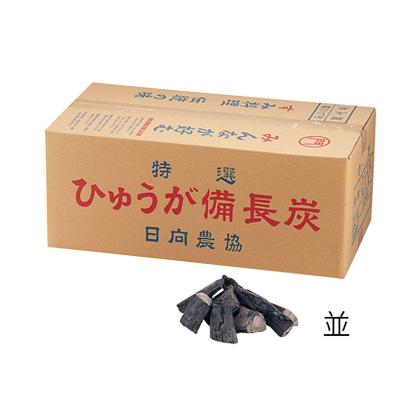 白炭 日向(宮崎)備長炭 丸割混合 2級並 12kg【 アドキッチン 】