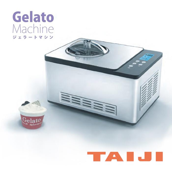 タイジ ジェラートマシン TGM-1000N 426×286×H261mm 【 TAIJI アイスクリームメーカー 】