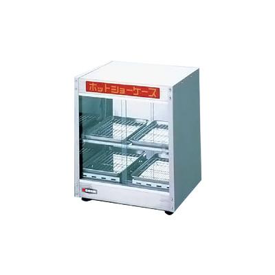 ホットショーケース ED-6 ( 加湿機能内蔵) 400×300×H460mm【 アドキッチン 】