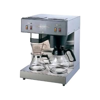 コーヒーマシーン KW-17 360×380×H470mm【 アドキッチン 】