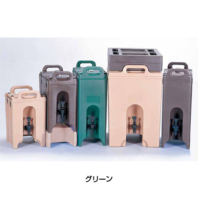 キャンブロ ドリンクディスペンサー 1000LCD 37.9L <グリーン>【 アドキッチン 】