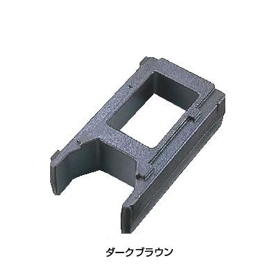 キャンブロドリンクディスペンサーライザー R1000LCD 391×495×H114mm <ダークブラウン>【 アドキッチン 】