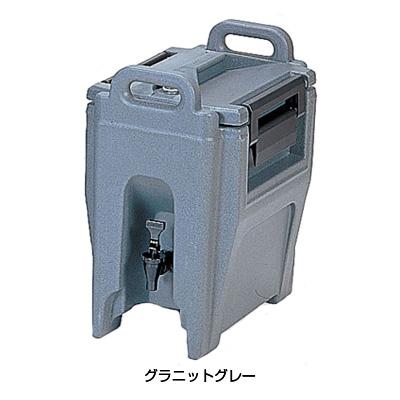 キャンブロ ウルトラ カムティナー UC1000 37.9L <グラニットグレー>【 アドキッチン 】