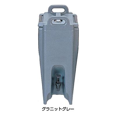 キャンブロ ウルトラ カムティナー UC500 18.9L <グラニットグレー>【 アドキッチン 】
