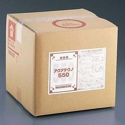 多目的洗剤 アクアテクノ 550 20L【 アドキッチン 】