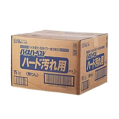 花王 衣料用洗剤バイオハーベスト ハード汚れ用 15kg【 アドキッチン 】
