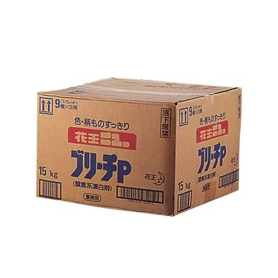 花王 漂白剤ブリーチP 15kg【 アドキッチン 】