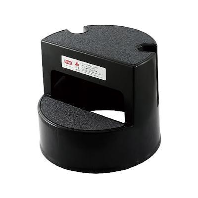 トラスト モバイルステップペダル 6933 直径406×H343mm <ブラック>