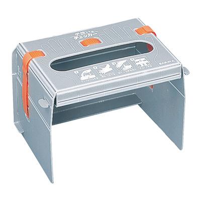 手洗いチェッカー LED セット【 アドキッチン 】