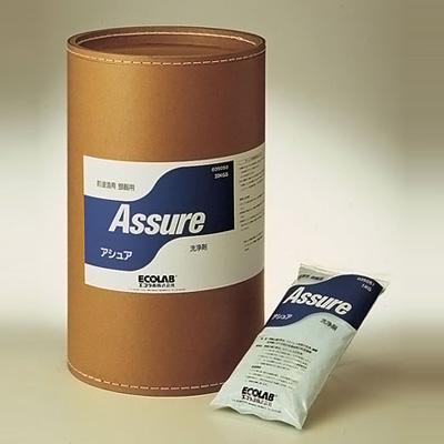 粉末前浸漬洗浄剤 アシュア (ファイバードラム入)20kg