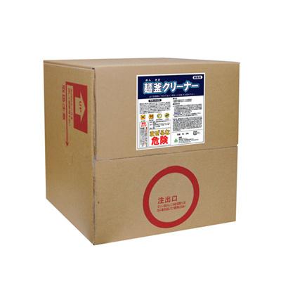麺釜クリーナー 20L