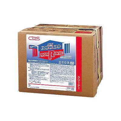 シーバイエス 除菌剤配合 ノンリンスクリーナー ニューフォワード(アルカリ性) 18L