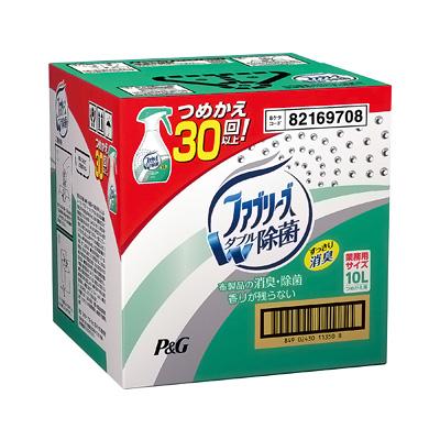 P&G プロフェッショナル ファブリーズ ダブル除菌 (空ボトル24本付) 10L【 アドキッチン 】