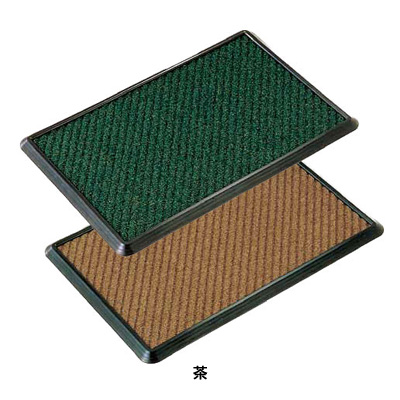 消毒マットセット 900×1200mm<茶>