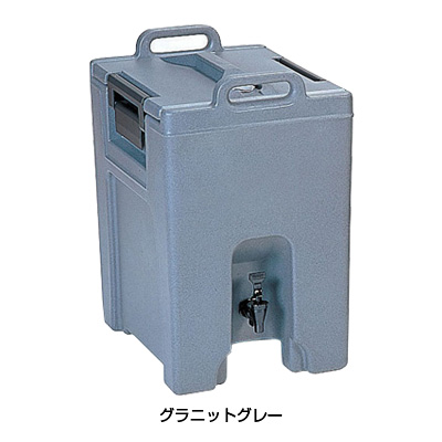 キャンブロ ウルトラ カムティナー UC250 9.5L <グラニットグレー>【 アドキッチン 】