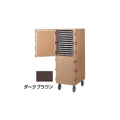 キャンブロ カムカート2ドアタイプ シートパン用 1826DTC 550×845×H1620mm <ダークブラウン>【 アドキッチン 】