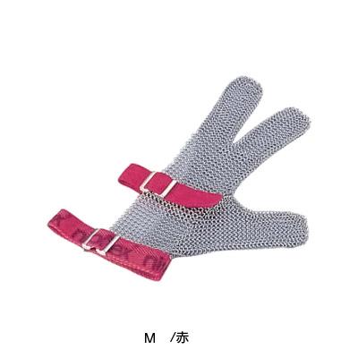 ニロフレックス メッシュ手袋 3本指(片手)(ナイロン繊維ベルト) M M3 <赤 >