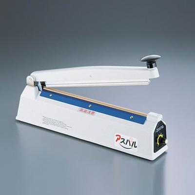 電子式インパルス シーラー CS-300 II 450×85×H180mm【 アドキッチン 】