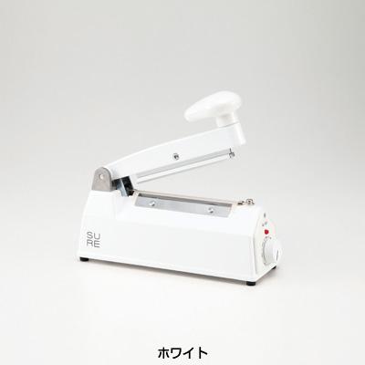 シュアー 卓上シーラー NL-102J 228×80×H200mm <ホワイト>【 アドキッチン 】