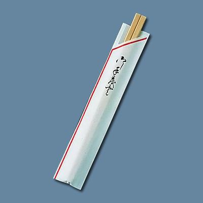 割箸袋入 赤線 白樺元禄 20.5cm (1ケース100膳×40入) 全長205mm