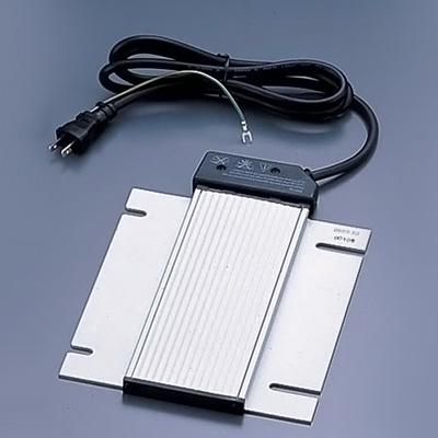KINGO 電気式保温ユニット DB-280 (2/3・丸6704タイプ用) 280×200×H20mm