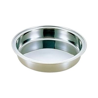 UK 18-8 ユニット丸湯煎用 ウォーターパン 14インチ