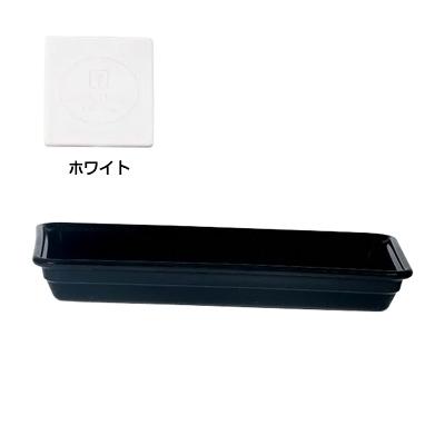 エミール・アンリ レクトン (ガストロノームパン) N1/1 3401 530×320×H65mm <ホワイト>