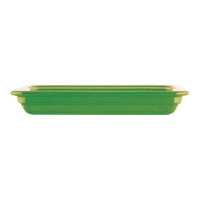 エミール・アンリ レクトン (ガストロノームパン) N1/1 3401 530×320×H65mm <グリーン>