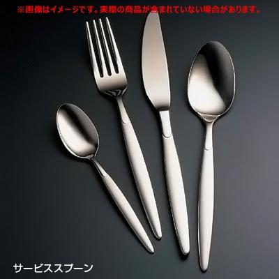18-10 シルバームーン No.3100 サービススプーン 全長201mm
