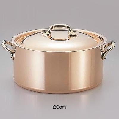 モービル カパーイノックス 半寸胴鍋(蓋付) 6522.20 20cm【 アドキッチン 】