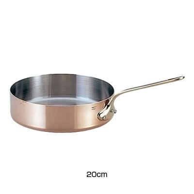 モービル カパーイノックス 片手浅型鍋(蓋無)6523.20 20cm