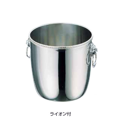 UK 18-8 菊渕 シャンパンクーラー A (ライオン付) 6L