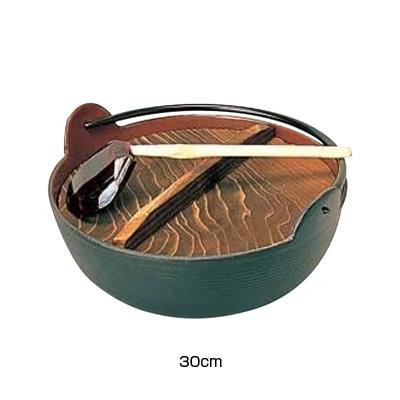 五進 田舎鍋 (鉄製内面茶ホーロー仕上) 30cm(杓子付)【 アドキッチン 】