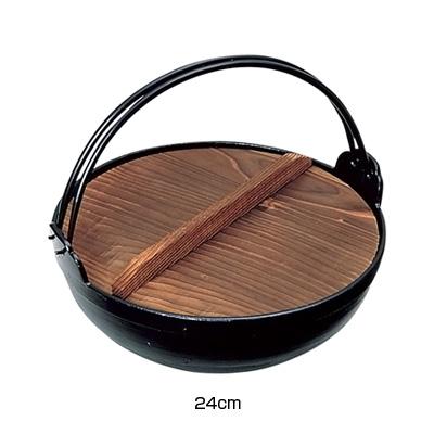 アルミ電磁用 いろり鍋 24cm【 アドキッチン 】