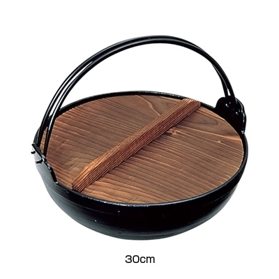 アルミ電磁用 いろり鍋 30cm【 アドキッチン 】