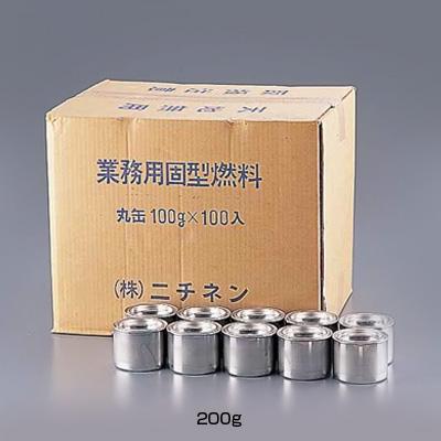 業務用 固形燃料(開閉蓋付) 200g (60ヶ入)