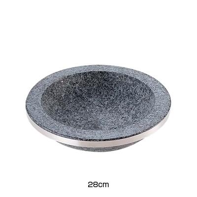 長水 石焼煮込み鍋 手無 補強リング付 YS-0328C 28cm【 アドキッチン 】