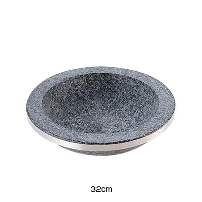 長水 石焼煮込み鍋 手無 補強リング付 YS-0332C 32cm【 アドキッチン 】
