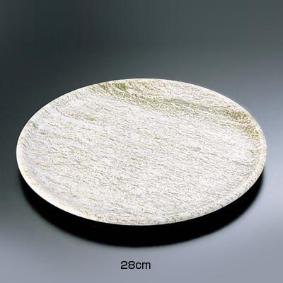 YSSJ-011 アドキッチン 石器 丸皿 】 28cm【
